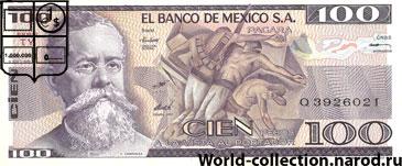 100 песо 1981 год Мексика