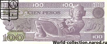 Сто мексиканских песо 1981 года