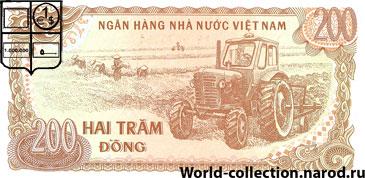 Двести Вьетнамских донгов 1987 года Вьетнам